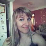 Виталина Ч. – english tutor for children